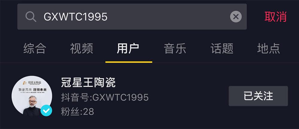 GXW.jpg