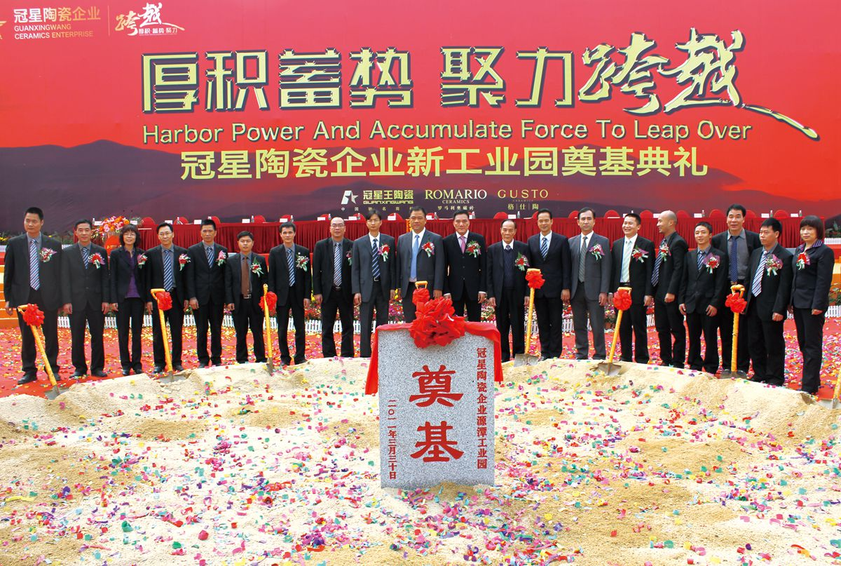 The grand foundation of Qingyuan Yunlong Industrial Park was laid.